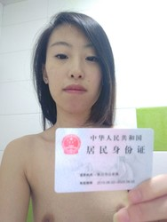 f7xhuy9zm3v6 t - DOWNLOAD 借贷宝10G女生裸贷照片外泄 有人拍不雅视频还贷