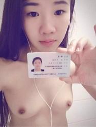 fbgzolqbugka t - DOWNLOAD 借贷宝10G女生裸贷照片外泄 有人拍不雅视频还贷