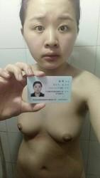 g2ap33tn7g1y t - DOWNLOAD 借贷宝10G女生裸贷照片外泄 有人拍不雅视频还贷