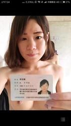 he8msj5l57v7 t - DOWNLOAD 借贷宝10G女生裸贷照片外泄 有人拍不雅视频还贷