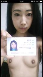 hjz5z409crql t - DOWNLOAD 借贷宝10G女生裸贷照片外泄 有人拍不雅视频还贷