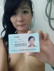 hp8e55jcupw9 t - DOWNLOAD 借贷宝10G女生裸贷照片外泄 有人拍不雅视频还贷