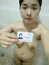 i8ik5ed44apv t - DOWNLOAD 借贷宝10G女生裸贷照片外泄 有人拍不雅视频还贷