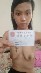 io33vljercdy t - DOWNLOAD 借贷宝10G女生裸贷照片外泄 有人拍不雅视频还贷