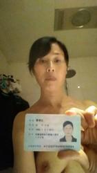 j4679j9kzsf1 t - DOWNLOAD 借贷宝10G女生裸贷照片外泄 有人拍不雅视频还贷