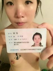 pjg2wbrq13xf t - DOWNLOAD 借贷宝10G女生裸贷照片外泄 有人拍不雅视频还贷