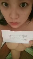 pjgybzcta2yz t - DOWNLOAD 借贷宝10G女生裸贷照片外泄 有人拍不雅视频还贷