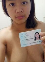 qf0ro8fx64f6 t - DOWNLOAD 借贷宝10G女生裸贷照片外泄 有人拍不雅视频还贷