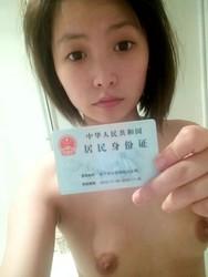 u3l9drj3dym8 t - DOWNLOAD 借贷宝10G女生裸贷照片外泄 有人拍不雅视频还贷