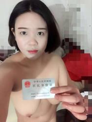 vuudah81osse t - DOWNLOAD 借贷宝10G女生裸贷照片外泄 有人拍不雅视频还贷