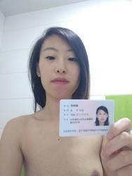 y97jdqglwuvu t - DOWNLOAD 借贷宝10G女生裸贷照片外泄 有人拍不雅视频还贷
