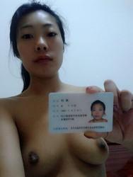 zytvef4dza5p t - DOWNLOAD 借贷宝10G女生裸贷照片外泄 有人拍不雅视频还贷