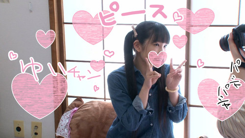 ぱこニャン!【投稿作品】初めて上京したアニメ大好きパイパン美少女を種付けプレスでハメ堕とす!つるペタ娘のワレメに巨根ねじ込み孕ませる気まんまん鬼ピストンでたっぷり中出し