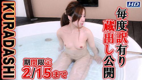 ガチん娘 gachi1098 愛子-KURADASHI26
