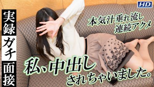 ガチん娘 gachi1099 真由子-実録ガチ面接134