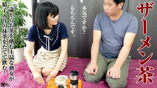 FULL HD パコパコママ 021417_026 働く地方のお母さん ~上品で淫乱な茶道の先生~宮迫蘭-HD JAV (1080p) (720p) -2