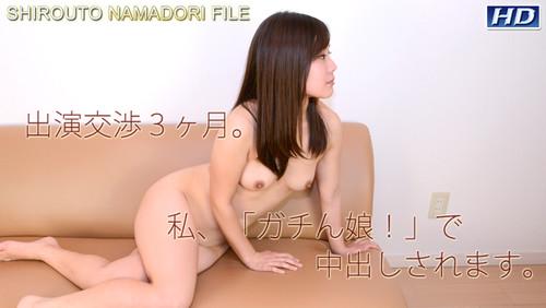 ガチん娘 gachi1102 彩香-素人生撮りファイル183