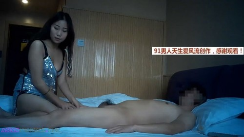 Chinese Sex Scandal With Beautiful Model 114