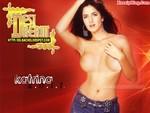 Katrina Kaif Nude 6