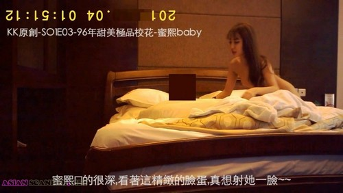 Chinese Sex Scandal With Beautiful Model