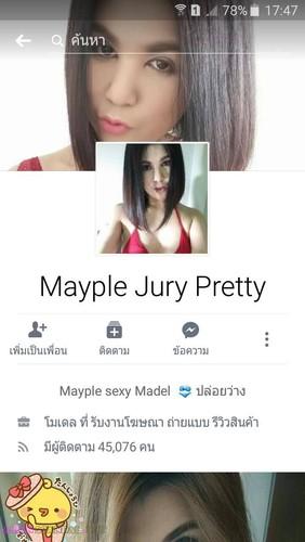 Mayple Jury Pretty