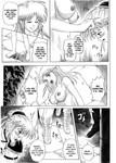 Izumi STAR TAC IDO Youkoso Haja no Doukutsu he Ch 03 Dragon Quest Dai no Daibouken English
