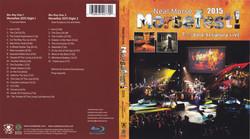 Neal Morse - Morsefest! 2015 (2017) [2хBlu-ray]