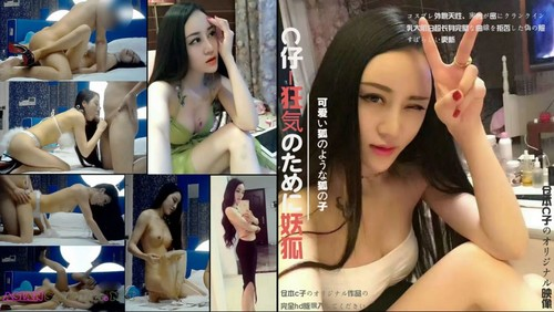 Chinese Sex Scandal With Beautiful Model 152 (Update HD Video)