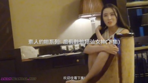 Chinese Sex Scandal With Beautiful Model 163