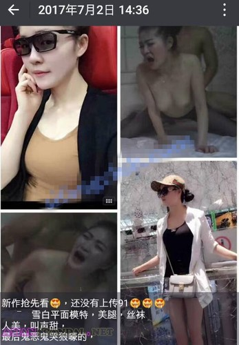 Chinese Sex Scandal With Beautiful Model 165
